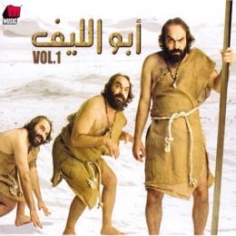 Abou El Leef