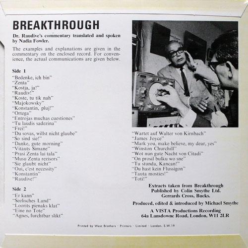 Breakthrough back