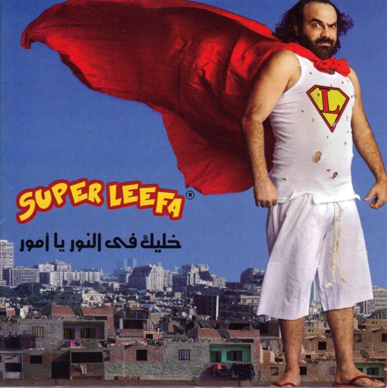 Super Leefa