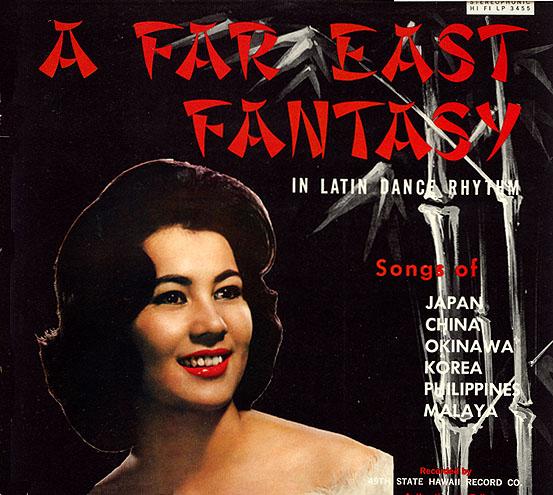 A Far East Fantasy